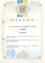 Патент №20103